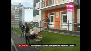 Вынужденный переезд студентов из Путинских свечек. Общежитие СФУ.