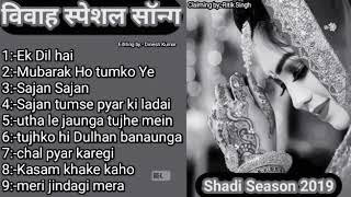90 39;s Evergreen Vivah Hindi Superhit Bollywood S Shadi Special Hd