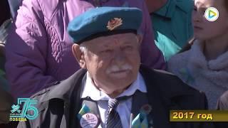 Наши ветераны. Павел Михайлович Плюйко