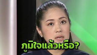 ไทยรัฐ-quot-ดีเบต-quot-ภูมิใจแล้วหรือ-thairathtv