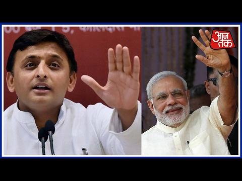'Ganga Ki Kasam': How Akhilesh Yadav Responded To PM Narendra Modi's 'Bijli' Barb
