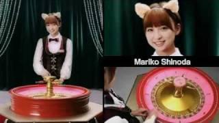 今日のあたりは「板野友美」 使用曲:これからWonderland / AKB48.