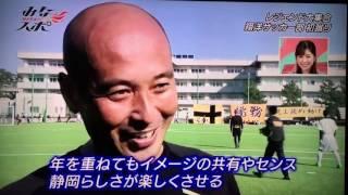 みなすぽ2017.1.7