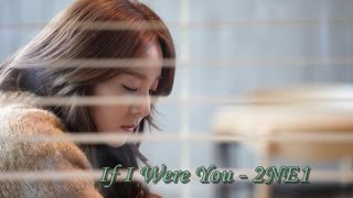[Engsub] [FMV] 2NE1 - If I were you