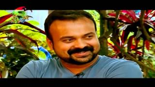 Kunchacko Boban talks about Mammootty