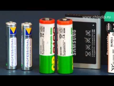 Digicharger Vario Pro универсальное зарядное .