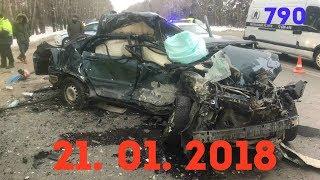 ☭★Подборка Аварий и ДТП/Russia Car Crash Compilation/#790/January 2019/#дтп#авария