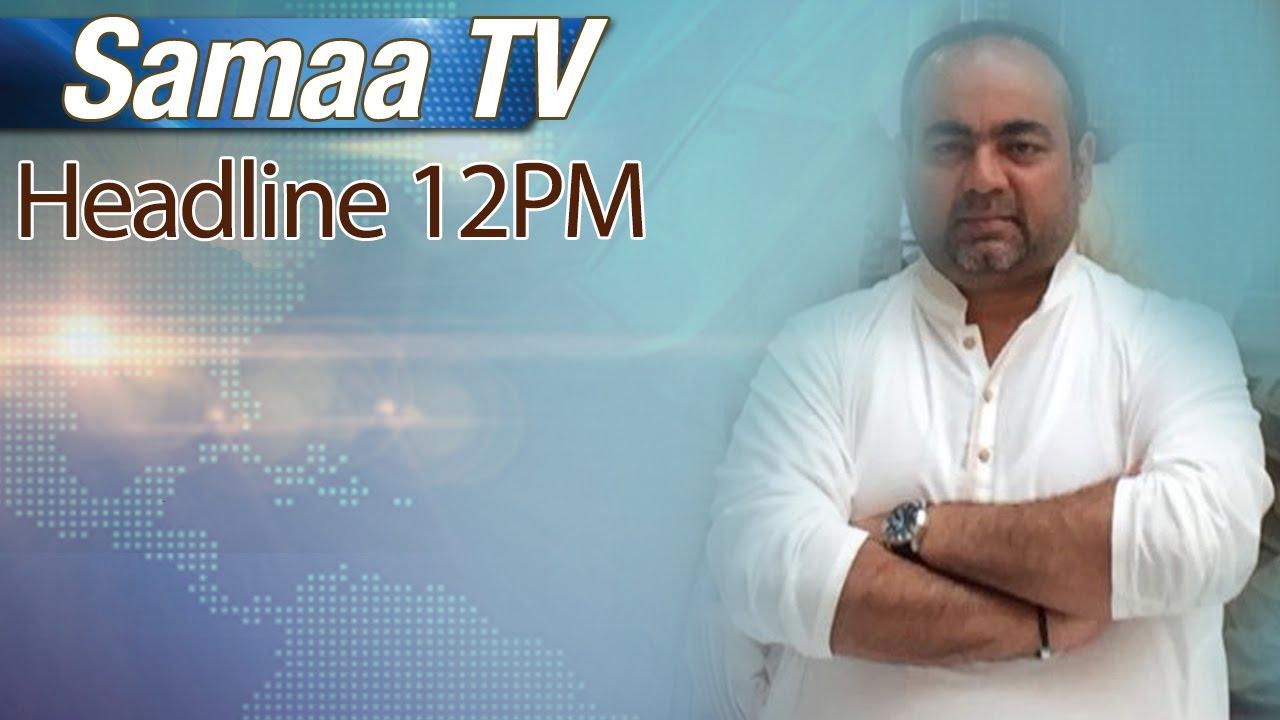 Samaa Headlines | 12 PM | Samaa TV | 08 March 2017