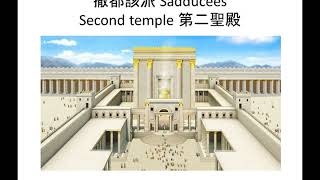 2017 09 24 Sermon