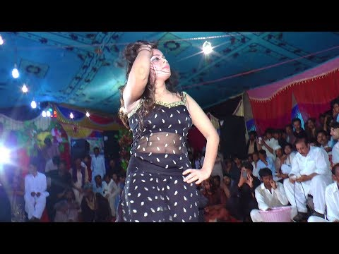 Changa sada yar ay tu | mujra pakistani punjabi
