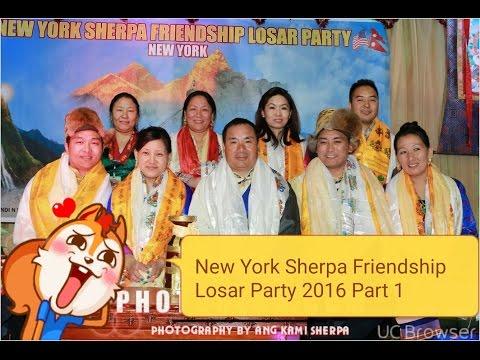 NEW YORK SHERPA FRIENDSHIP LHOSAR PARTY 2016 PART 1