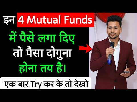 Best Mutual Funds for 2021 in India | Best Mutual Funds to Invest Now | Double your money