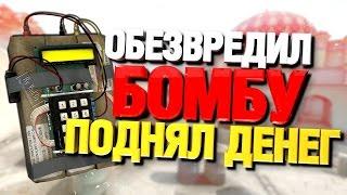Топ-5 ЛУЧШИХ СХЕМ ЗАРАБОТКА В СТИМЕ 2017 ( PUBG, КС ГО)