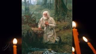 Молитва Преподобному Серафиму Саровскому Чудотворцу. Православные молитвы