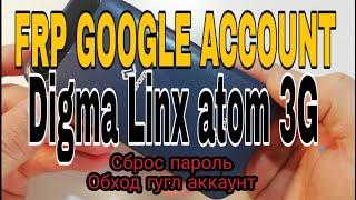 мобильный телефон Digma Linx A452 3G ремонт
