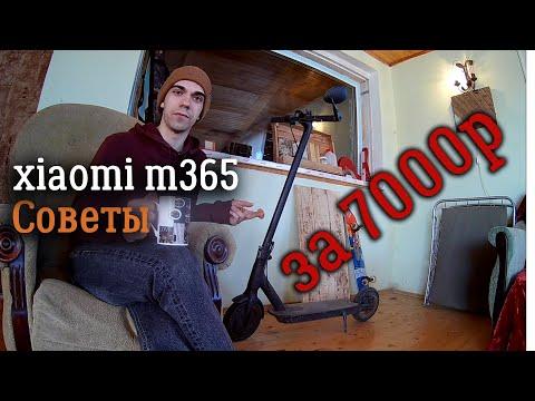 Как купить Xiaomi Mijia M365 из ПРОКАТА и на что обратить внимание