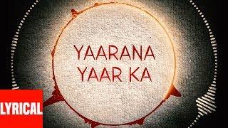 Yaarana Yaar Ka Lyrical Video | Saathi | Kumar Sanu |  Aditya Pancholi, Mohsin Khan