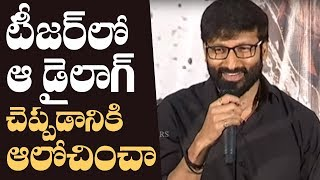 Hero Gopichand Speech @ Chanakya Movie Press Meet | Manastars