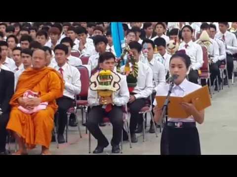 พิธีไหว้ครู มหาวิทยาลัยกรุงเทพธนบุรี  (1)