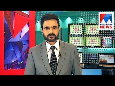 പത്തു മണി വാർത്ത   10 A M News   News Anchor - Ayyappadas   August 13, 2017    Manorama News