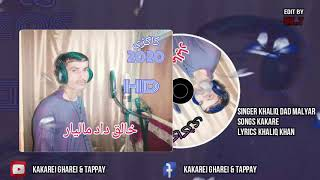 Pashto New Songs 2019 HD / Khaliq Khan New Best Tapay Tappay 2020