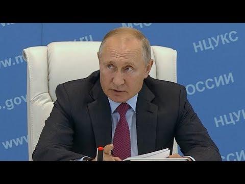 Путин раскритиковал работу чиновников на Дальнем Востоке