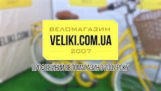 Обзор велосипеда Dorozhnik Retro Ph Корзина (2018)