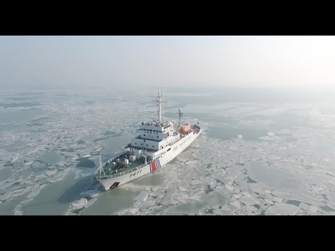 Icebreaker Sets off for Sea Ice Observation in China's Bohai Sea