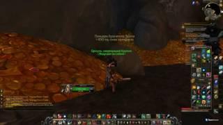 How I got the hidden prot warrior artifact skin