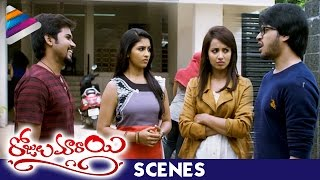 Tejaswi Madivada Gets Irritated by Parvatheesam | Rojulu Marayi Movie Scenes | Maruthi | Chetan