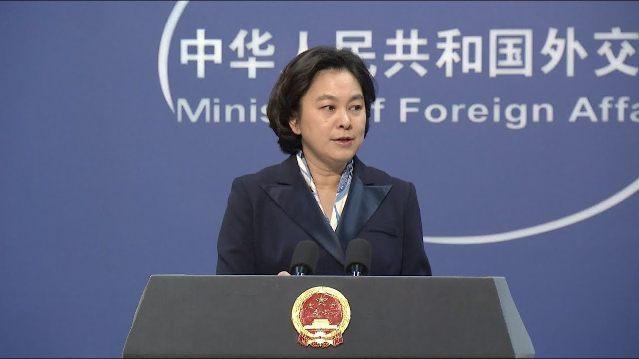 China to Continue Participating in and Supporting UNESCO's Work: FM Spokeswoman