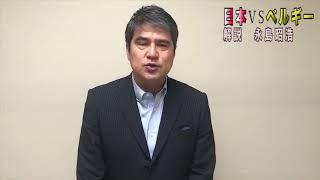 永島 昭浩 ハーフ