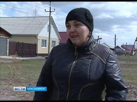 Вести Красноярск 16 мая 2019
