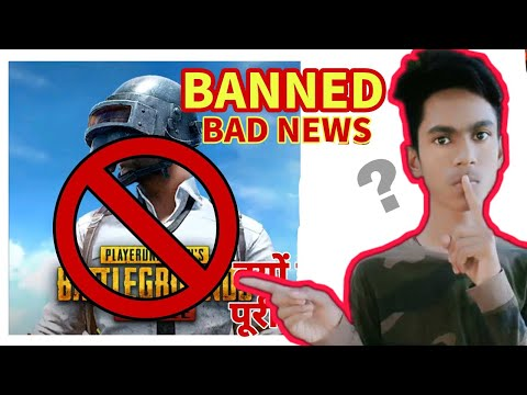 pubg-mobile-banned-in-india-🇮🇳-but-why??-|-real-reason-??