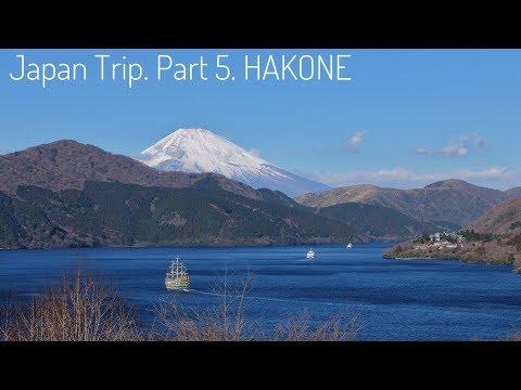 2018. Золотое кольцо Японии самостоятельно. Часть 5. ХАКОНЕ (Japan Trip 5. HAKONE)