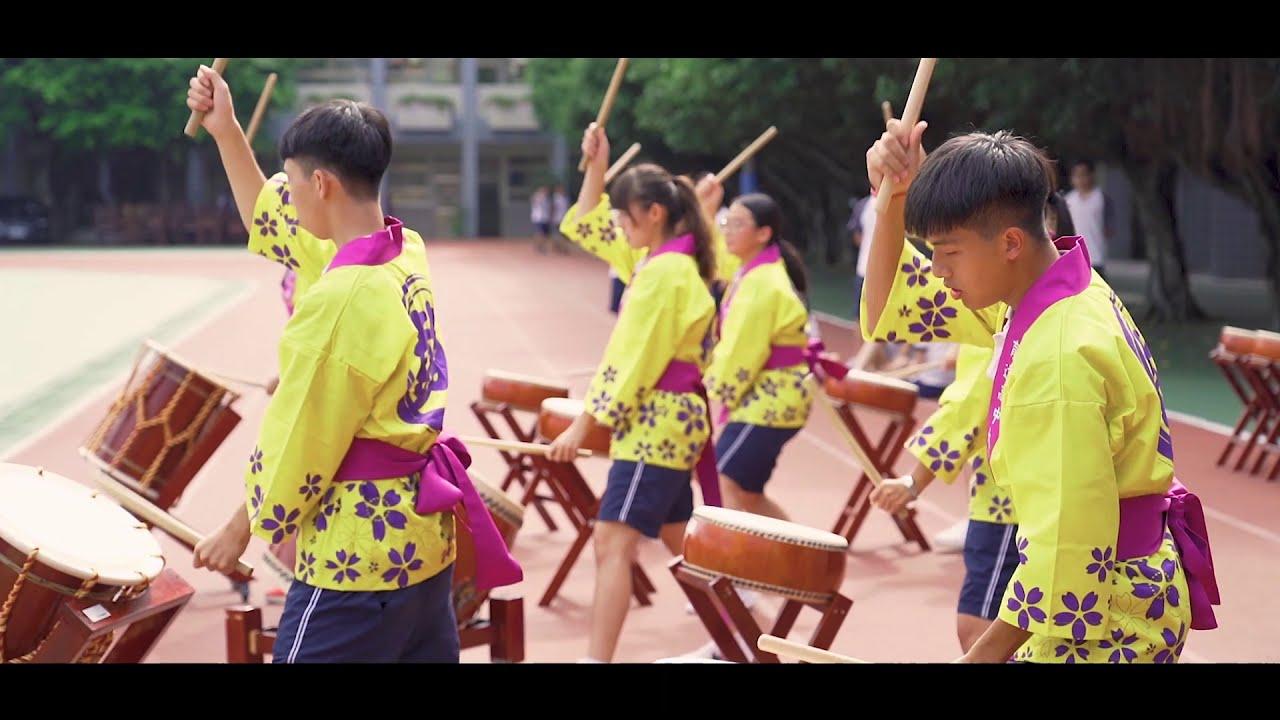 桃園育達高中-日本文化祭