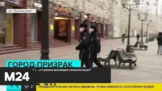 Фото Курьеры создали затор возле работающего на вынос кафе на Никольской улице - Москва 24