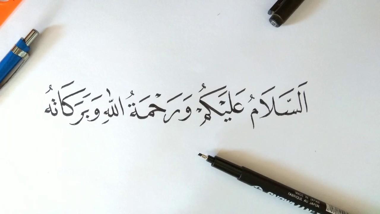 Hasil gambar untuk kaligrafi assalamu