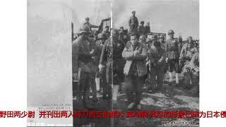 珍贵老照片:中国宪兵枪毙日本战犯