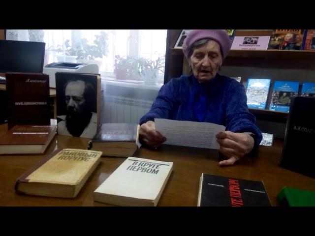 Изображение предпросмотра прочтения – ВалентинаГонтарева читает произведение «Город на Неве» А.И.Солженицына