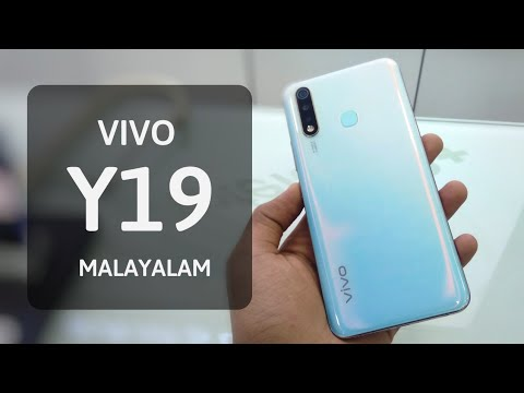 UNBOXING  VIVO Y19 IN MALAYALAM | REVIEW OF VIVO Y19 IN MALAYALAM