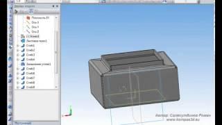 Листовая модель. Урок по КОМПАС-3D