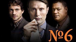 видео Сериал Ганнибал все серии 1 сезона онлайн
