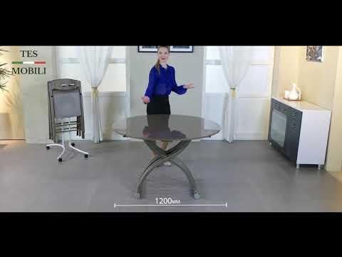 Стол трансформер B2420