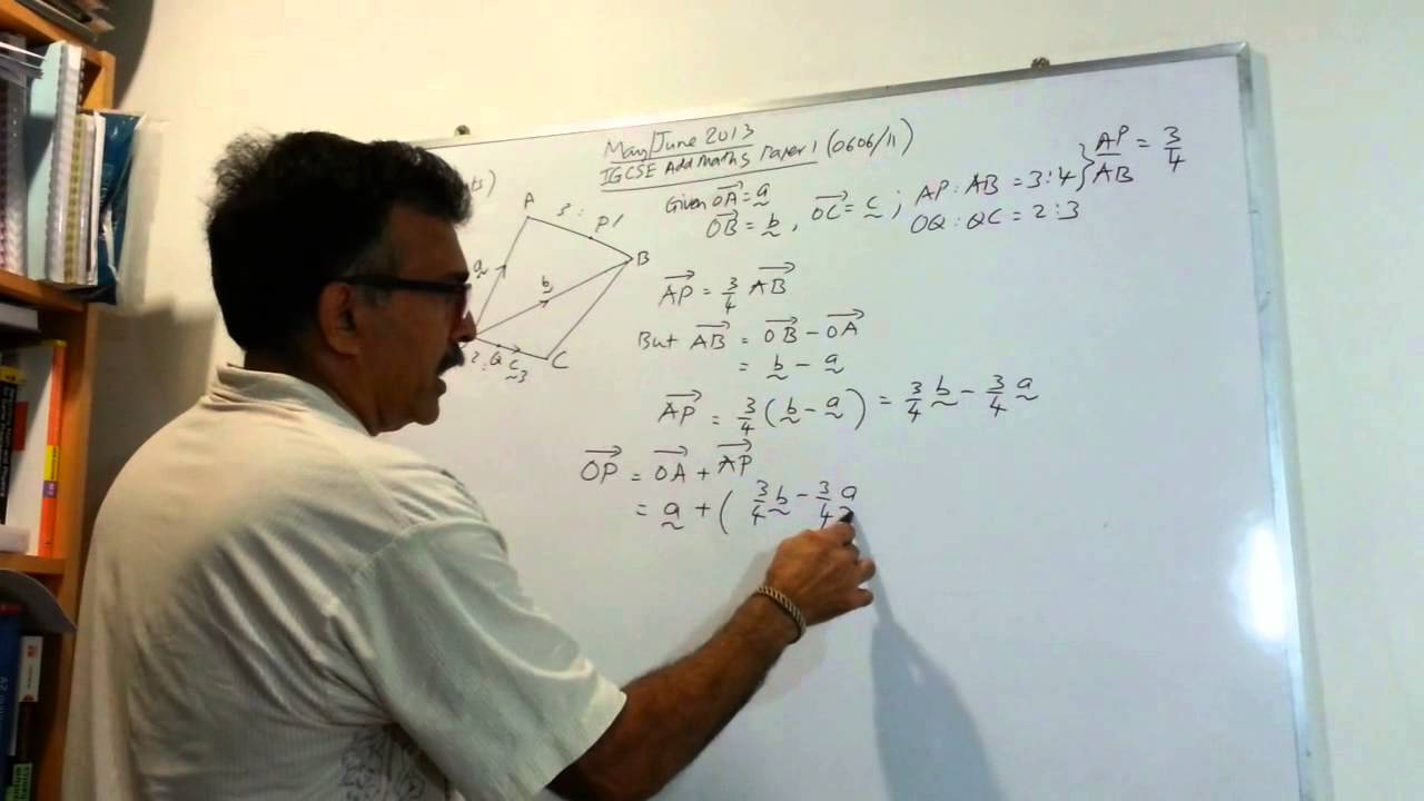 IGCSE Add Maths Paper 1 May/June 2013 solution video