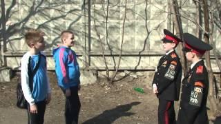 Московский Казачий Кадетский Корпус.ЭКО патруль