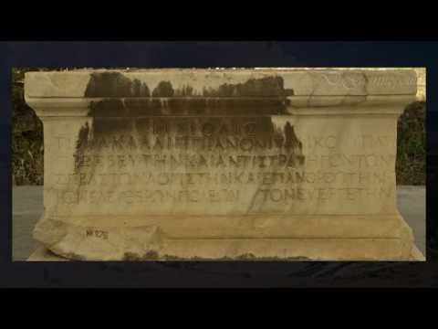 Theatre of Dionysus Eleuthereus - Athens Greece