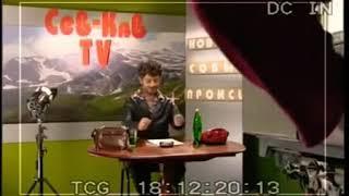 Красная Шапочка от Жорика Вартанова