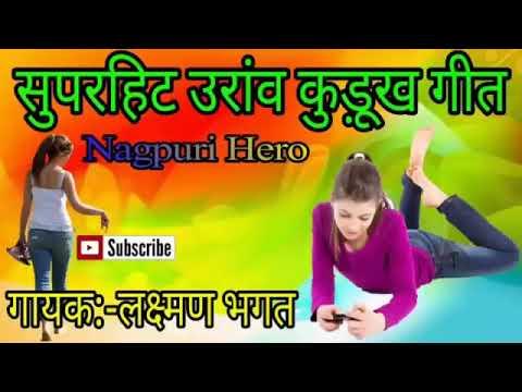 Nagpuri  Kurukh song