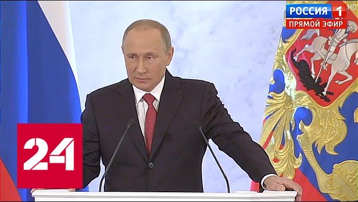 Послание Президента РФ Владимира Путина Федеральному Собранию 2016 (HD)